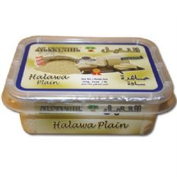 Halva 454g | Halawa | Plain | Al Nahkil | Buy Online | Middle Eastern Food  | UK